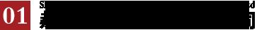 伟德国际官方app下载安卓版伟德国际官方下载股份有限公司