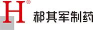 陕西伟德国际官方app下载安卓版伟德国际官方下载股份有限公司