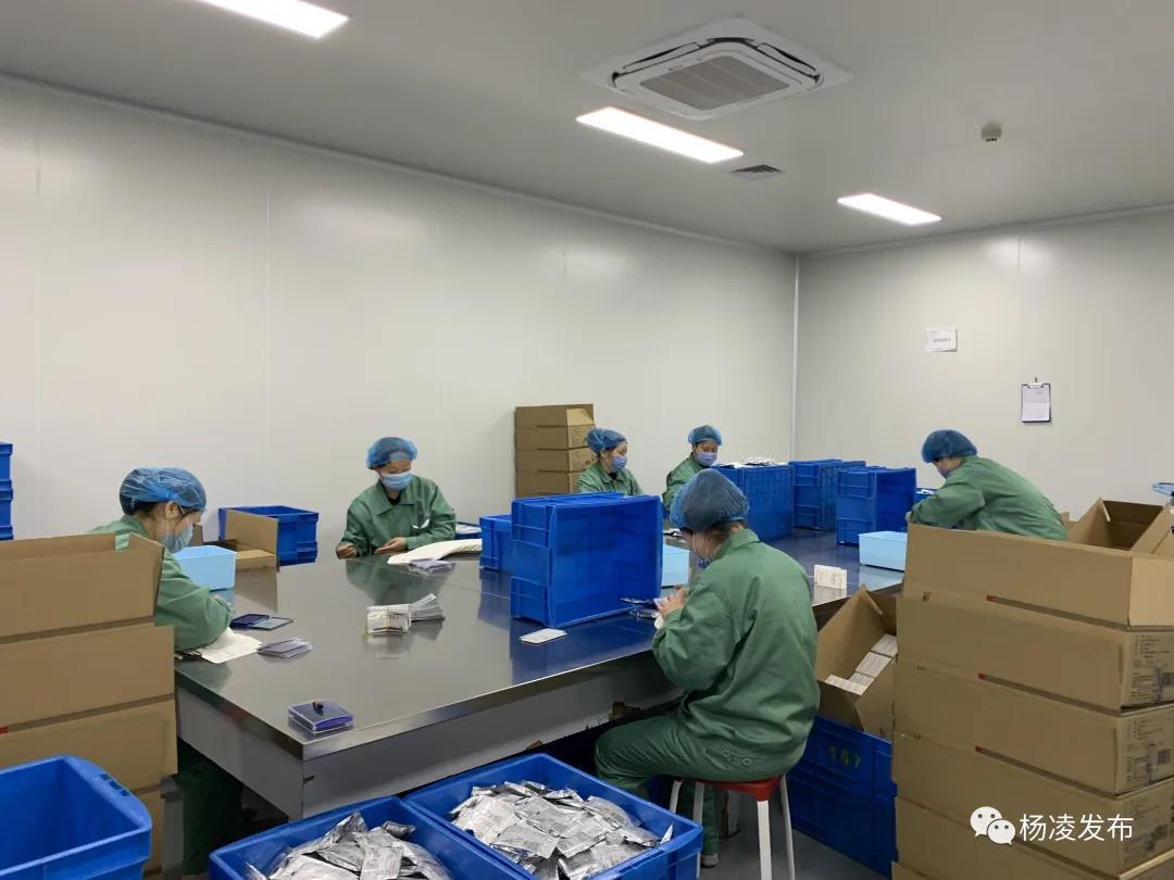 """复产率达100%!ManBetX官网登录药业开足马力""""夺双胜"""""""